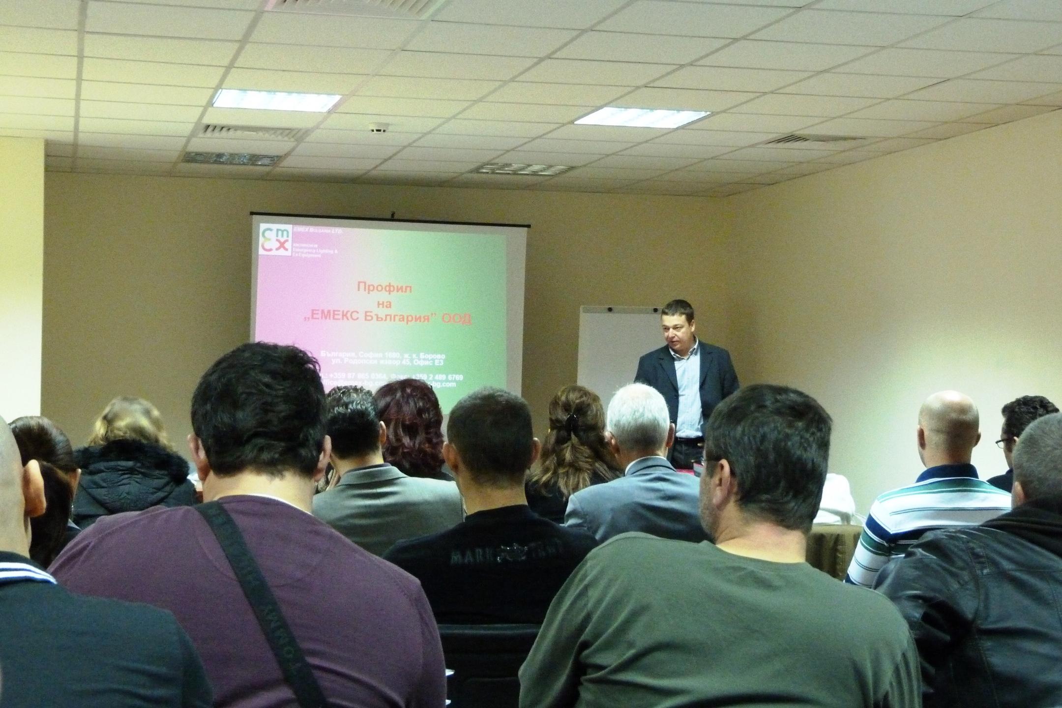 Откриване на семинара