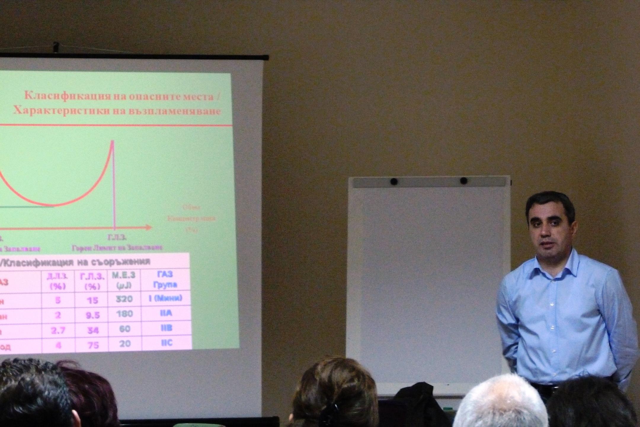 Лекция на тема Взривозащитени Електросъоръжения, Зониране и Класифициране на Опасни места